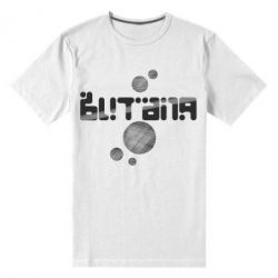 Чоловіча стрейчева футболка Віталя