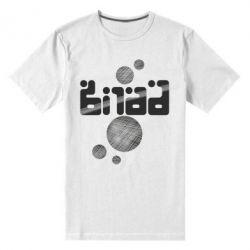 Мужская стрейчевая футболка Влад