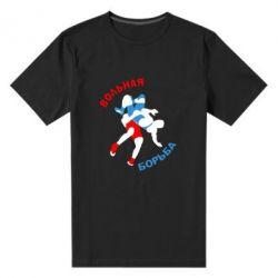 Мужская стрейчевая футболка Вольная борьба