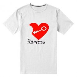 Мужская стрейчевая футболка Всегда вместе - FatLine