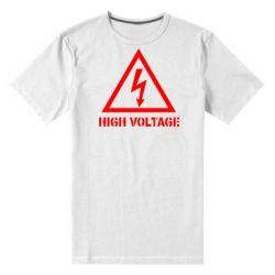 Мужская стрейчевая футболка Высокое напряжение! - FatLine