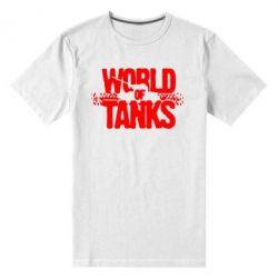Мужская стрейчевая футболка WOT гусеницы - FatLine