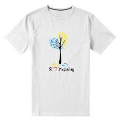 Мужская стрейчевая футболка Я люблю Україну дерево - FatLine