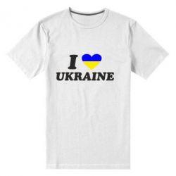 Мужская стрейчевая футболка Я люблю Украину - FatLine