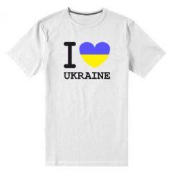 Мужская стрейчевая футболка Я люблю Україну - FatLine