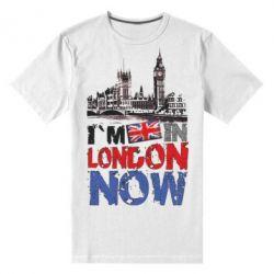 Мужская стрейчевая футболка Я сейчас в Лондоне!