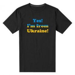 Мужская стрейчевая футболка Yes, I'm from Ukraine - FatLine