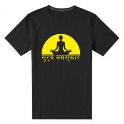 Мужская стрейчевая футболка Йога - FatLine
