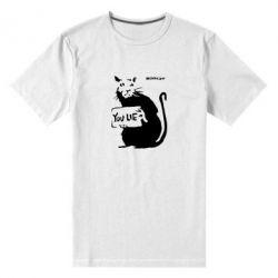 Мужская стрейчевая футболка You Lie Bancsy - FatLine