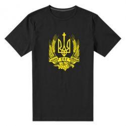 Мужская стрейчевая футболка З нами Бог України - FatLine