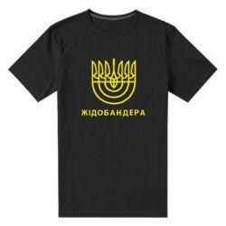 Мужская стрейчевая футболка ЖІДОБАНДЕРА - FatLine