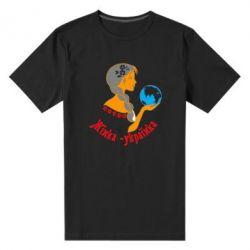 Мужская стрейчевая футболка Жінка-Українка