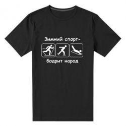 Мужская стрейчевая футболка Зимний спорт - FatLine