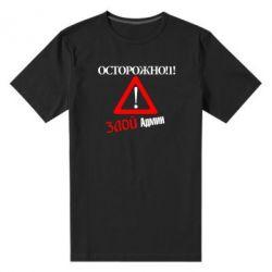 Мужская стрейчевая футболка Злой админ - FatLine