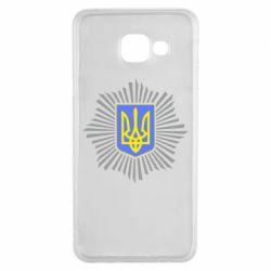 Чохол для Samsung A3 2016 МВС України
