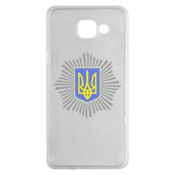 Чохол для Samsung A5 2016 МВС України