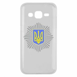 Чохол для Samsung J2 2015 МВС України