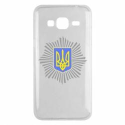 Чохол для Samsung J3 2016 МВС України