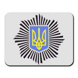 Коврик для мыши МВС України - FatLine