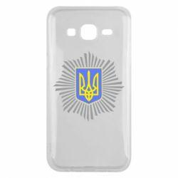 Чохол для Samsung J5 2015 МВС України