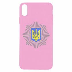 Чохол для iPhone Xs Max МВС України