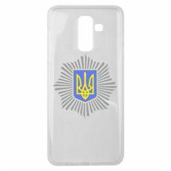 Чохол для Samsung J8 2018 МВС України