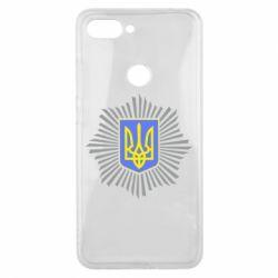 Чехол для Xiaomi Mi8 Lite МВС України