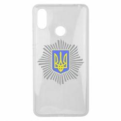 Чехол для Xiaomi Mi Max 3 МВС України