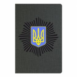 Блокнот А5 МВС України