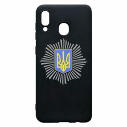 Чохол для Samsung A20 МВС України