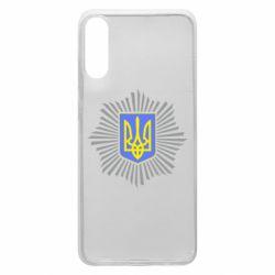 Чохол для Samsung A70 МВС України