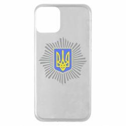 Чохол для iPhone 11 МВС України