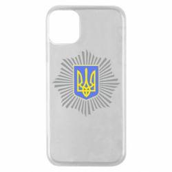Чохол для iPhone 11 Pro МВС України