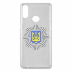 Чохол для Samsung A10s МВС України