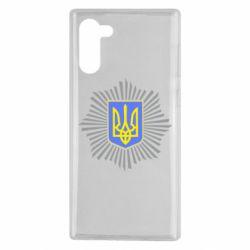 Чохол для Samsung Note 10 МВС України