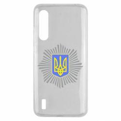 Чехол для Xiaomi Mi9 Lite МВС України