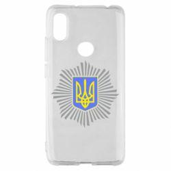 Чехол для Xiaomi Redmi S2 МВС України