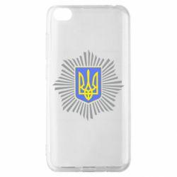 Чехол для Xiaomi Redmi Go МВС України