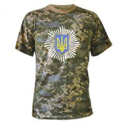 Камуфляжная футболка МВС України - FatLine