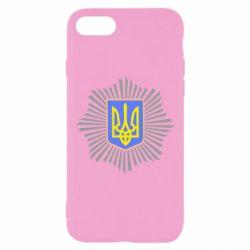 Чохол для iPhone 8 МВС України