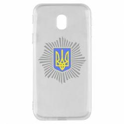 Чохол для Samsung J3 2017 МВС України