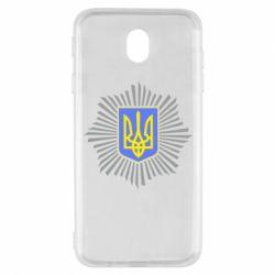 Чохол для Samsung J7 2017 МВС України