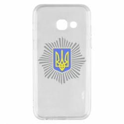 Чохол для Samsung A3 2017 МВС України