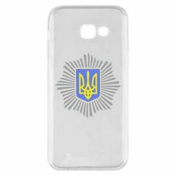 Чохол для Samsung A5 2017 МВС України