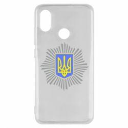 Чехол для Xiaomi Mi8 МВС України