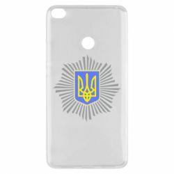 Чехол для Xiaomi Mi Max 2 МВС України