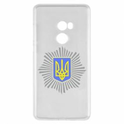 Чехол для Xiaomi Mi Mix 2 МВС України