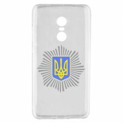 Чехол для Xiaomi Redmi Note 4 МВС України