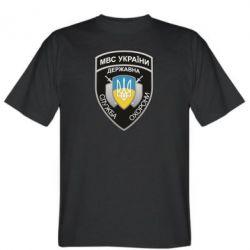 Чоловіча футболка МВС України