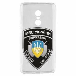 Чохол для Xiaomi Redmi Note 4 МВС України